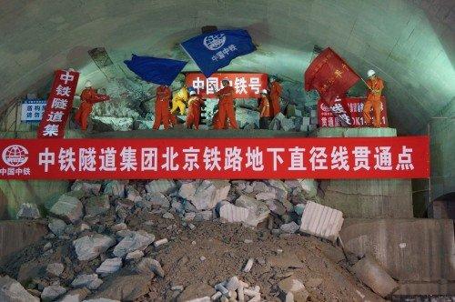 北京站至北京西站地下隧道贯通 线路全长9151米
