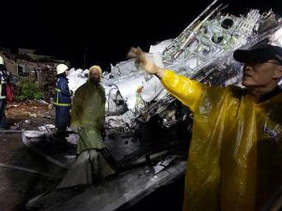 台湾复兴航空一架客机发生紧急迫降意外