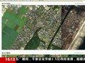 视频:日本9.0级强震73小时 震前震后对比图