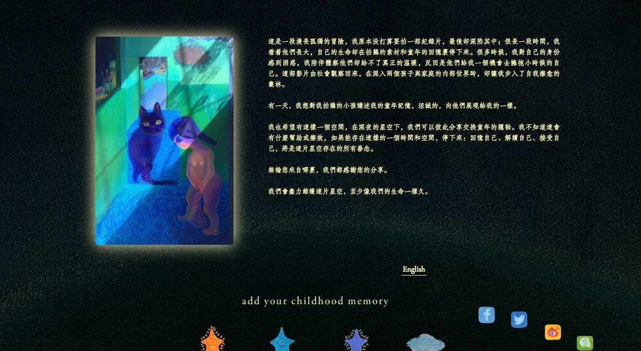 叶云的网站