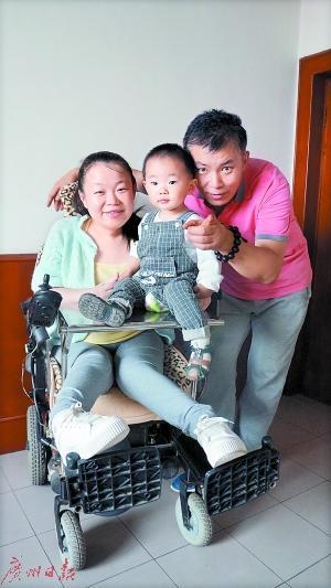 12 岁瘫痪在床大胆征婚 渐冻人高危生子获幸福