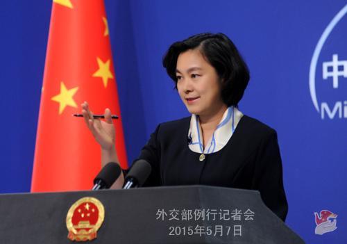 外交部就中国是否将设南海防空识别区等答问(实录)