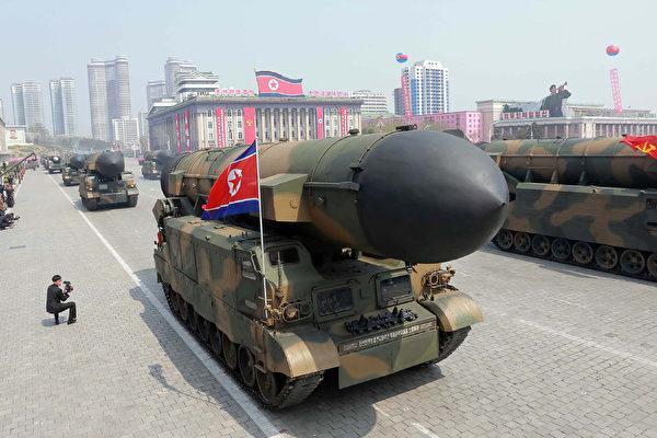 """中方回应""""美军已做好抵御朝导弹攻击准备""""言论"""