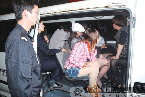 酒店暗藏色情交易 4名非法入境女子被查获
