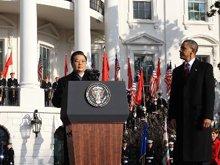 胡锦涛在华盛顿白宫南草坪发表讲话