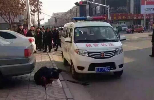 辽宁阜蒙1名城管被曝遭当街砍死 官方未否认