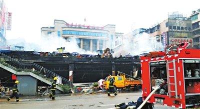 四川泸州商场爆燃致4死40伤 事发前百人曾撤离