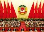 政协十一届五次会议3日将开幕