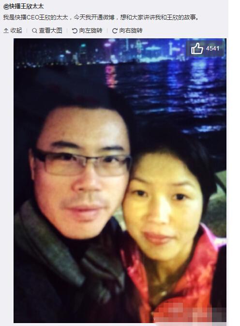 快播CEO王欣夫人开微博网友集体索要账号欲汇款_新闻_腾讯网diy-hand-club-bead