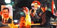 叙利亚民众在首都街头举行游行示威