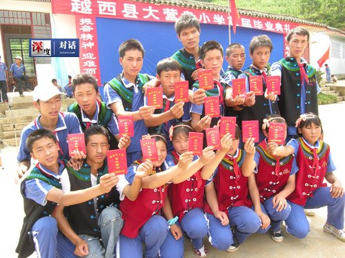 潛伏四川涼山麻風村裡的台灣「惡婆娘」 一待就是11年(圖)