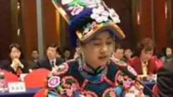 四川阿坝羌族女代表:祝女同胞节日快乐