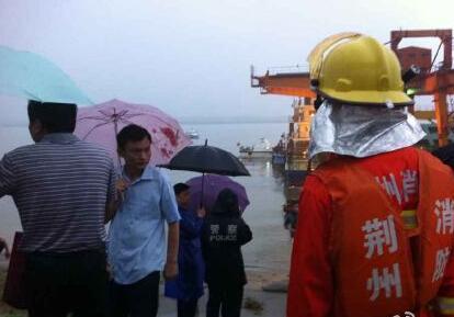 南京开往重庆客轮在长江湖北段倾覆 载458人