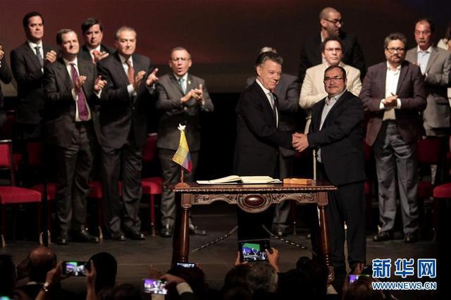哥伦比亚终结半个多世纪的内战 反政府武装请求原谅