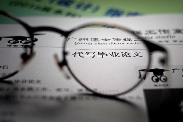 """安徽大学教授:建议取消本科论文""""独创性"""""""