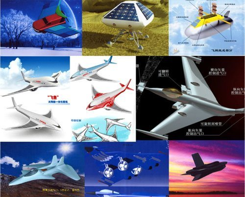 """中国航空馆""""扩容"""" """"未来飞行器""""进驻"""