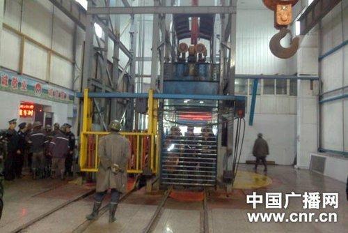 河南义马矿难最后一名被困矿工等待升井