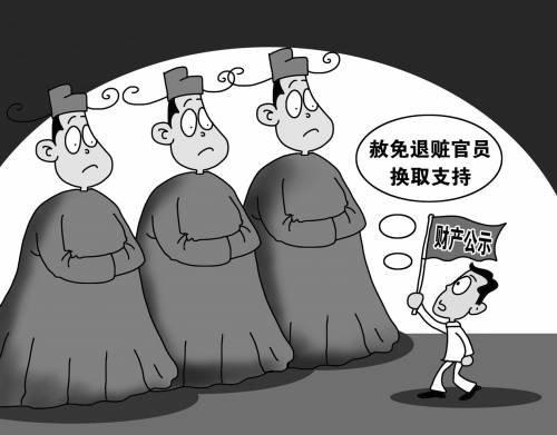 """纪检专家:我国对反腐败""""过度容忍"""""""