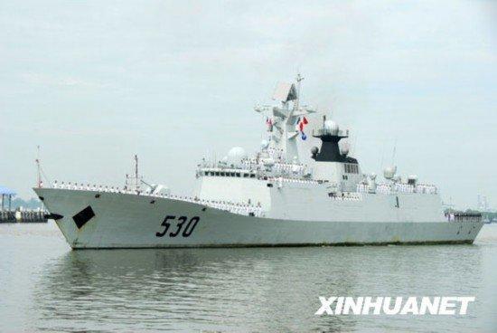 """中国海军""""徐州""""号导弹护卫舰"""
