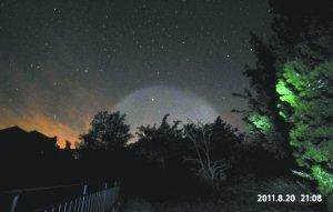 北京上海等多地观测到UFO 专家称或燃料云(图)