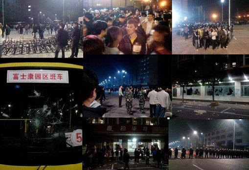 媒体称郑州富士康发生大规模冲突 三四千人罢工