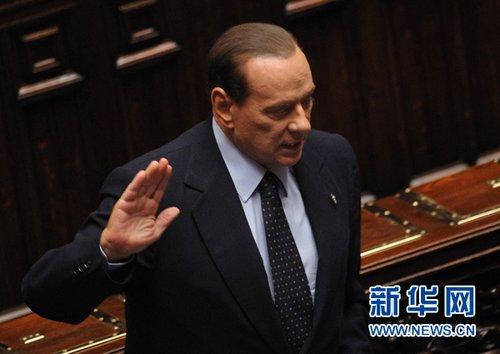 意大利总理贝卢斯科尼正式辞职