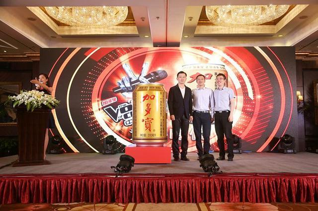 金罐加多宝与中国好声音全面升级 携手迈入黄金时代