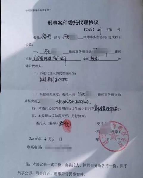 女公务员实名举报村主任:骗我生娃罚款加骚扰