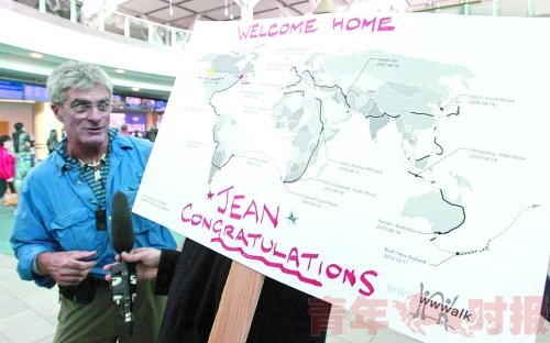 加拿大男子耗时10年半徒步环游6大洲64个国家