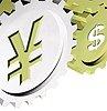 人民币实行浮动汇率制度