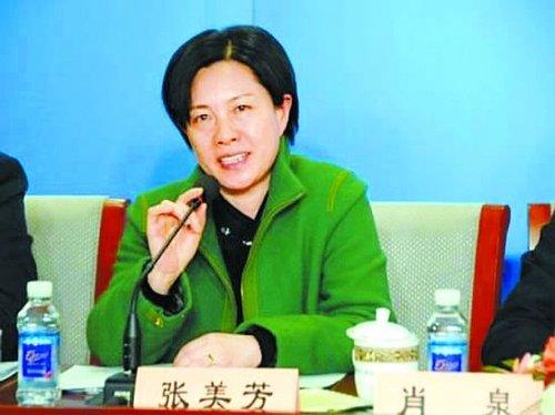 十大落码女官员:最拿手色诱卖官受贿_新闻_腾