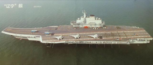 辽宁舰首次公开实弹演练 俄媒称系回击美国好战