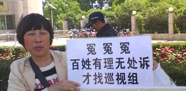 河南焦作上访者捅死警察 曾称被限制自由