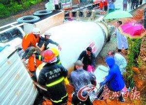广东化州3名留守儿童上学路上被洪水冲走