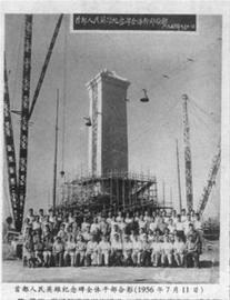 人民英雄纪念碑建造揭秘:总花费约40.5万