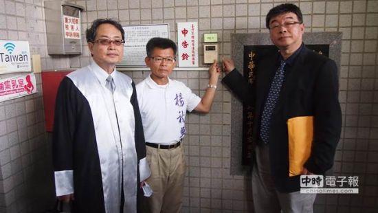 台湾高雄市长陈菊被市长候选人告发涉嫌贪污