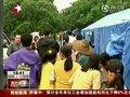 视频:广东雷州半岛连续4天遭遇特大暴雨