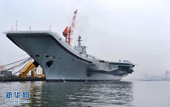 航母今日或试飞舰载机 大型舰艇已配数千官兵
