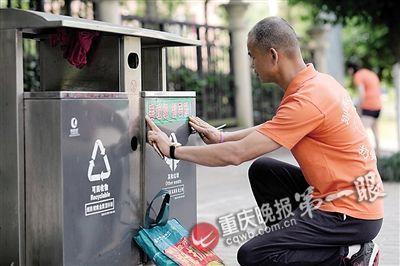 重庆一亿万富豪开豪车每天义务捡垃圾1小时