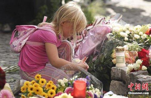 挪威少女亲历枪杀 母亲发短信75分钟安抚女儿