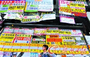 京沪深黄金周楼市惨淡 购房者观望待降价(图)