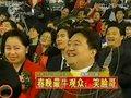 """视频:春晚最牛观众""""笑脸哥""""连续11年看现场"""