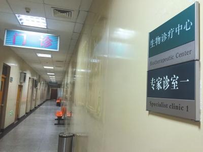 魏则西就诊的武警二院生物诊疗中心已停诊