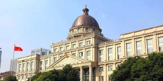 中共中央办公厅禁止党政机关5年内新建楼堂馆所