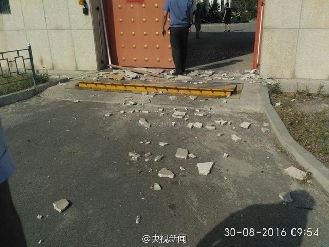 中国驻吉尔吉斯斯坦使馆遭炸弹袭击 至少1人死亡