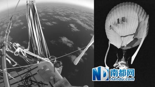 两男子乘氦气球飞越太平洋 6天飞上万公里(图)