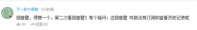 """回音壁:国奥遭遇""""泰囧"""" 中国梅西在搬砖"""
