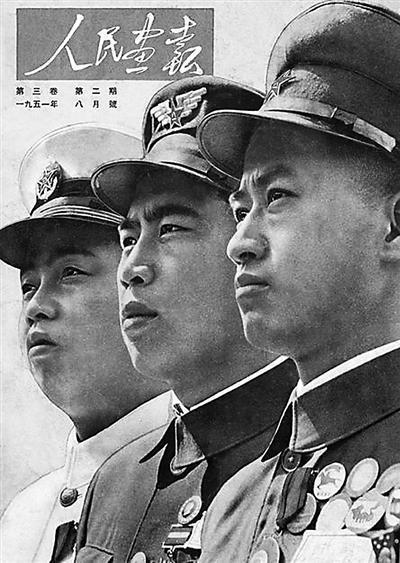 战斗英雄刘子林:不费一枪一弹俘敌2700余