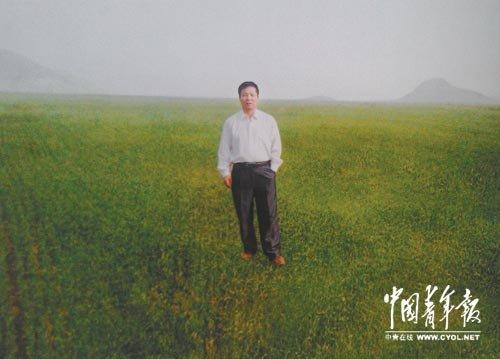 """村支书用""""悬浮照""""伪造废弃地造田成果(图)"""