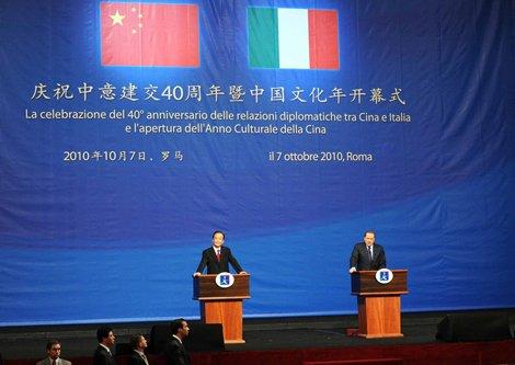 2010年10月7日温家宝总理访问意大利